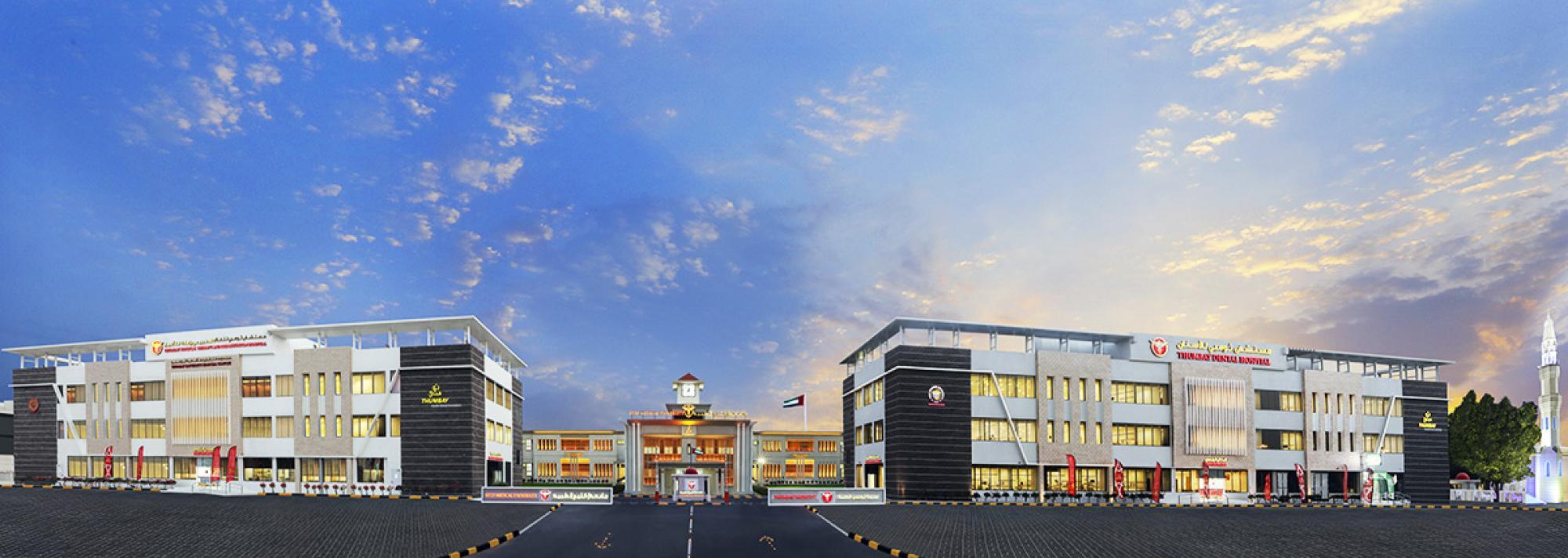 Ajman UAE Micro-Campus